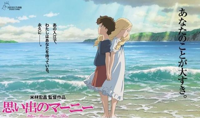when marnie was there 1