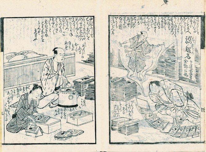 Jippensha Ikku 'It's a hit! The 'local book' wholesaler', 1802 Collection of National Diet Library, Tokyo