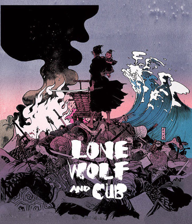lone wolf and cub paul pope