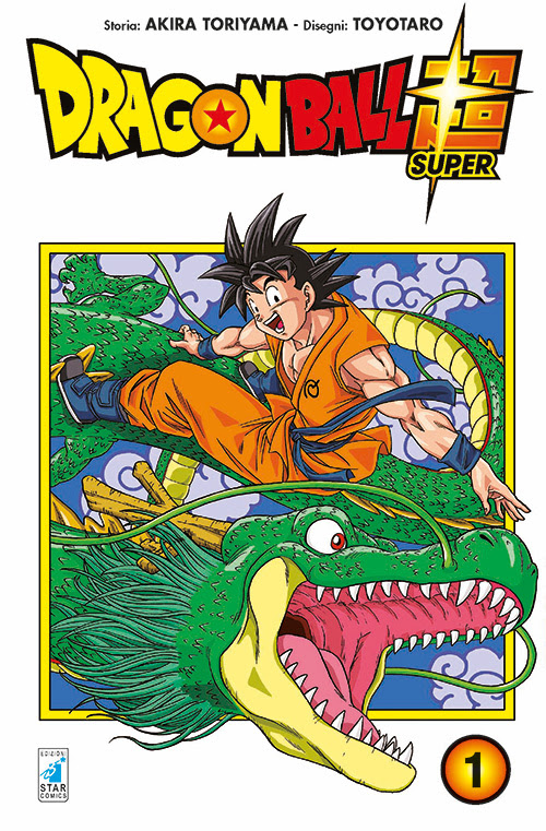 dragon ball super star comics