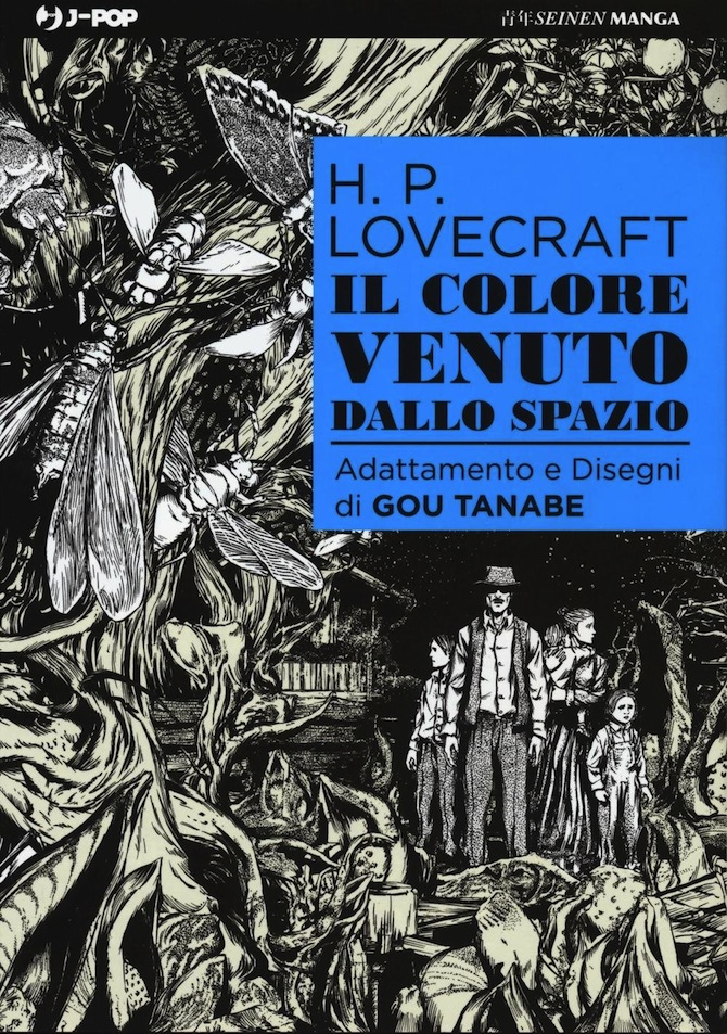 colorespaziotanabe