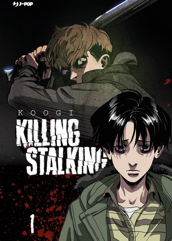 Killing Stalking koogi
