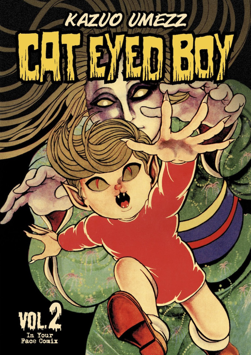 Cat Eyed Boy 2 umezu