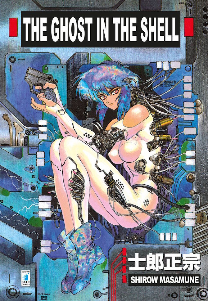 ghost in the shell integrale star comics