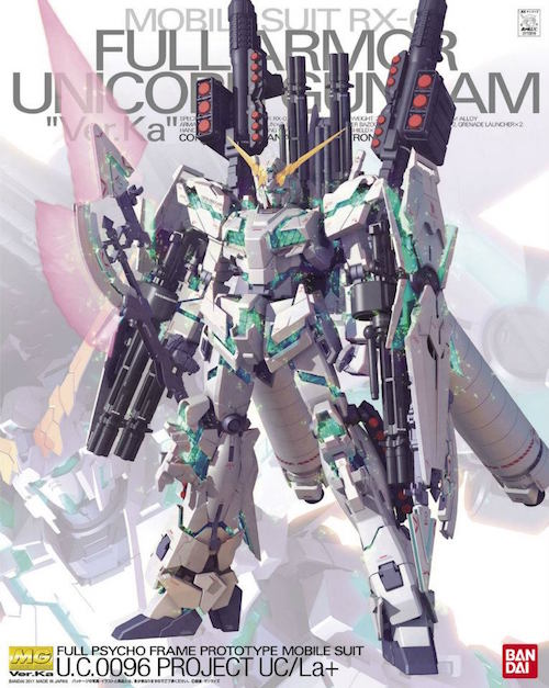 gundam unicorn Mobile Suite Gundam