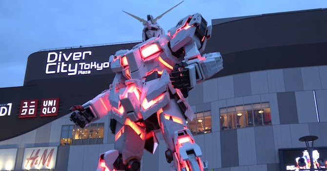 gundam unicorn mobile suit gundam