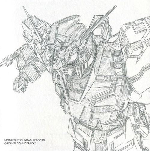 ost Mobile Suit Gundam