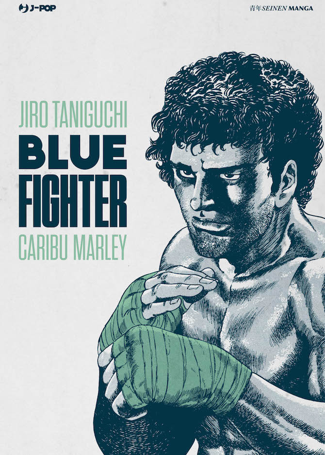 Blue Fighter taniguchi j-pop manga