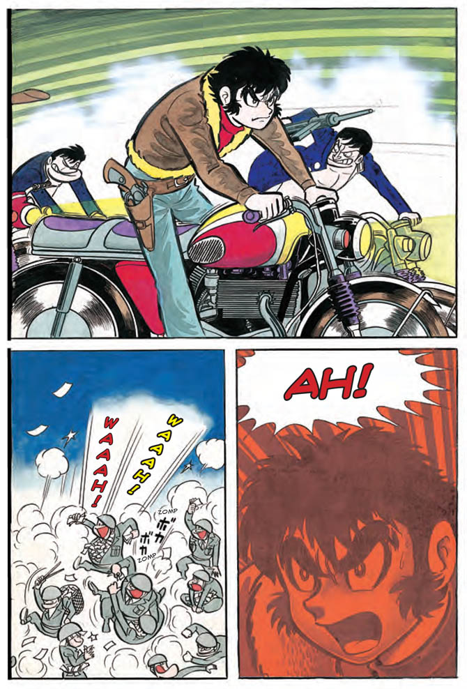 guerrilla high go nagai j-pop