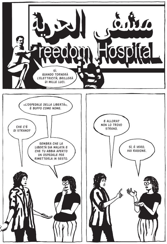 Freedom hospital fumetto add