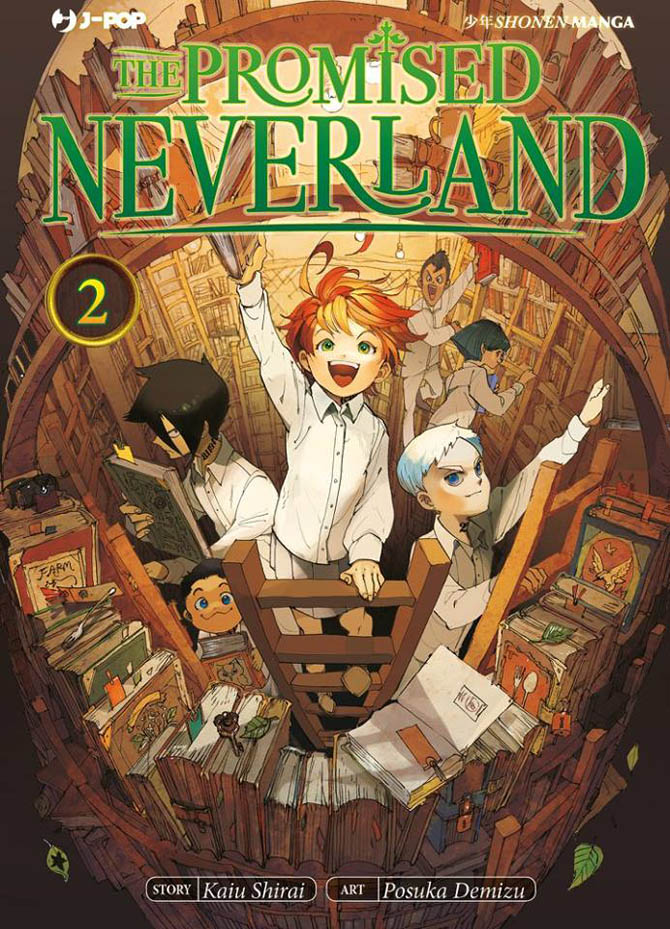 promised neverland 2 manga jpop