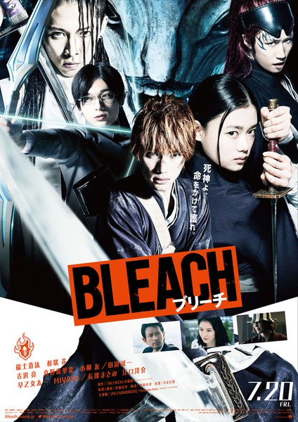 film bleach trailer manga