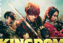 kingdom trailer film