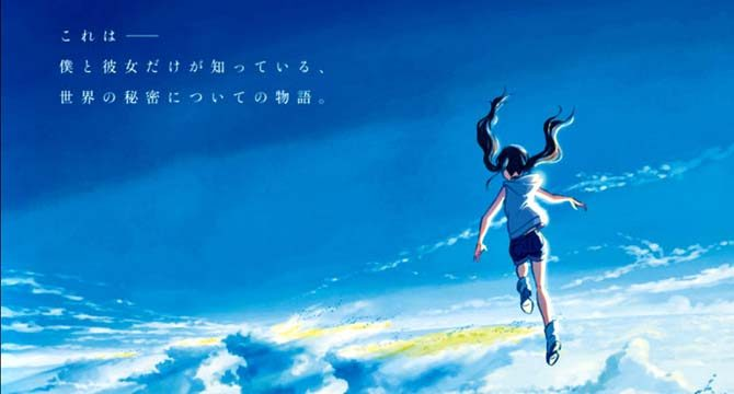 Tenki No Ko Weathering with You Makoto Shinkai film animati 2019