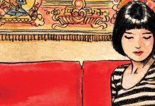 nao brown graphic novel