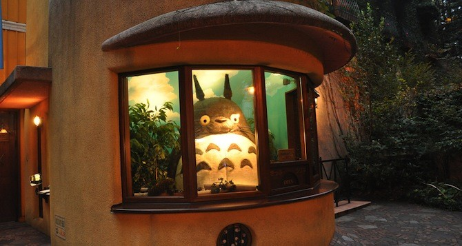 video museo ghibli