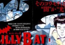 billy bat goen manga kodansha napoli comicon 2016