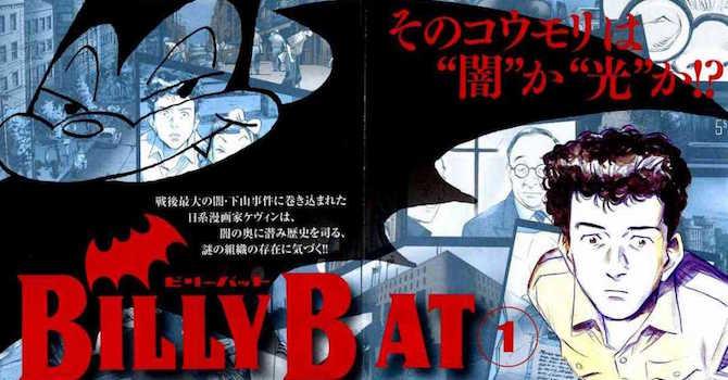 Goen pubblicherà i manga Kodansha lasciati in sospeso da J-Pop e GP -  Fumettologica 5c12c9a3fddac