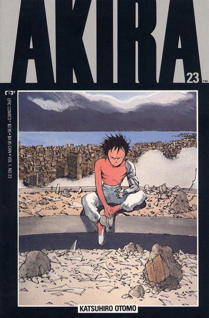 akira23