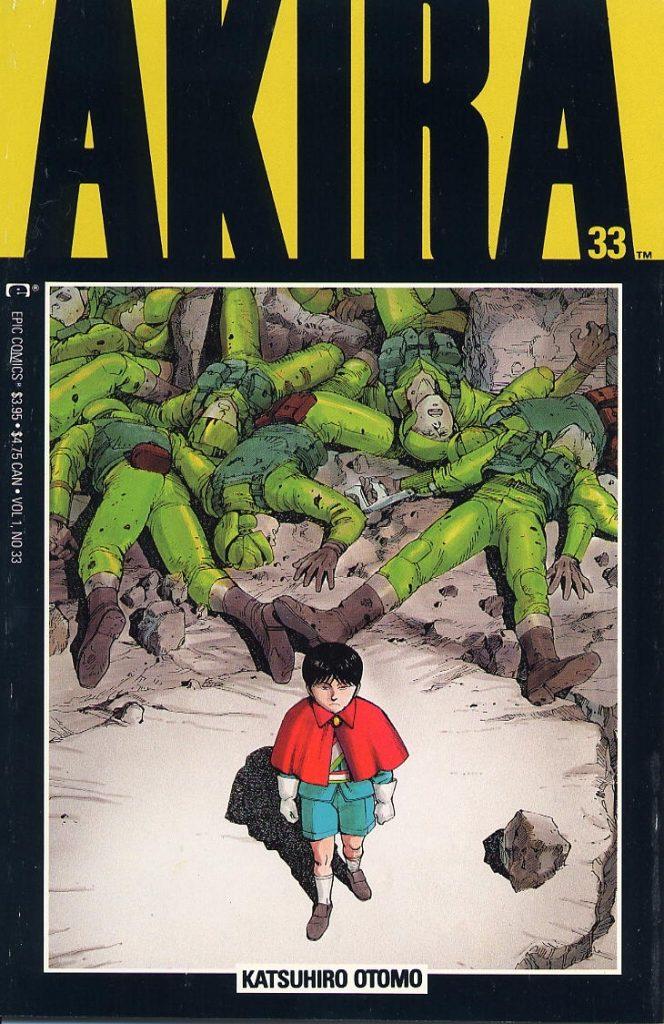 akira33