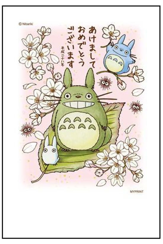 cartoline Totoro