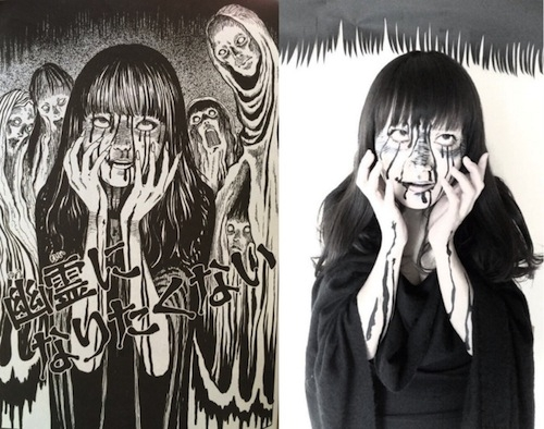 cosplayer Junji Ito