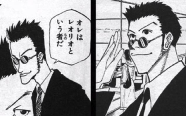 personaggi manga