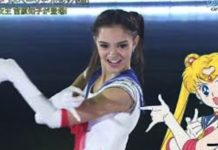 Evgenia Medvedeva pattinatrice sailor moon