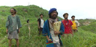 Mangajima film