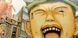 taiyo matsumoto lucca comics