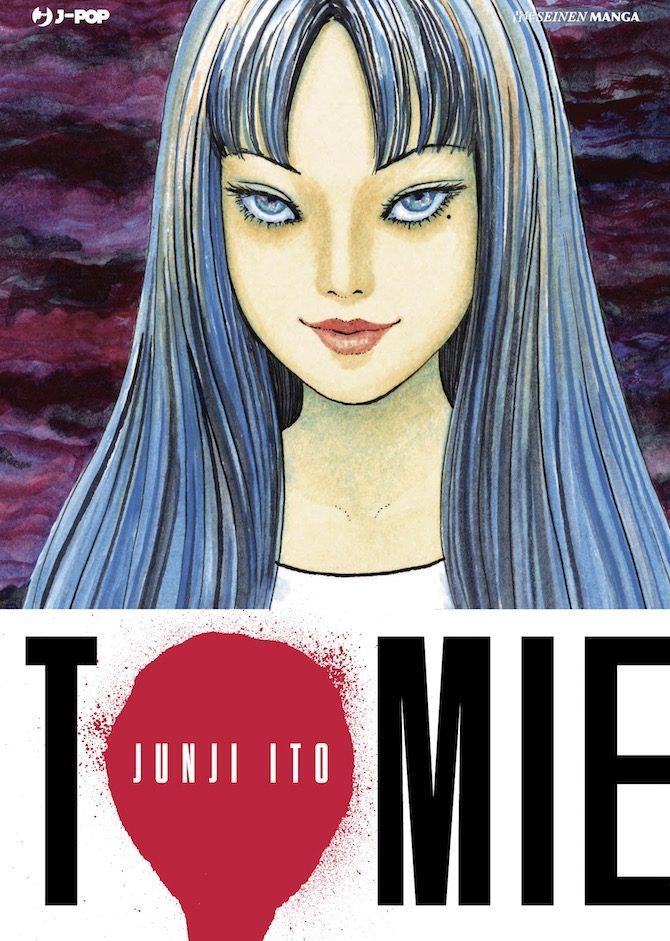 tomie jpop junji ito manga