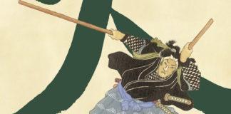igort quaderni giapponesi 2 recensione