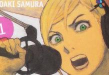born to be on air Hiroaki Samura manga star comics recensione