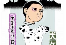 Minetaro Mochizuki - l'autore di Dragon Head e Chiisakobe - realizzerà un manga ispirato al film L'isola dei cani Wes Anderson