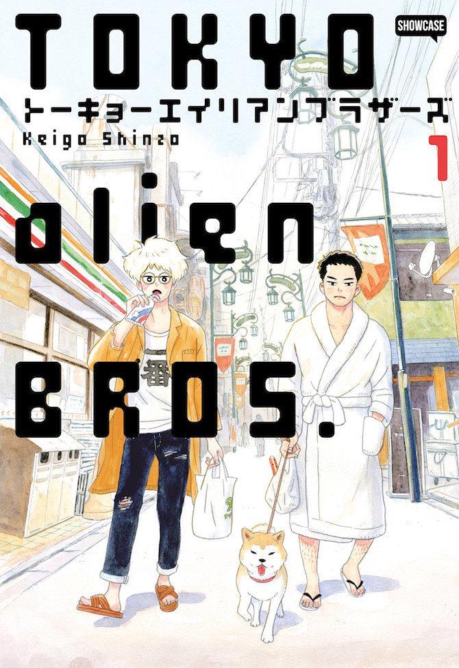 tokyo alien bros manga dynit
