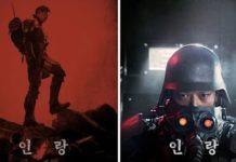 netflix jin-roh film