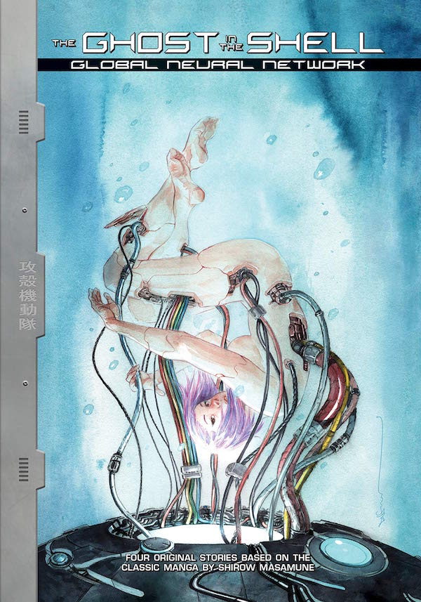 ghost in the shell global neural network