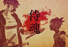 samurai 8 kishimoto