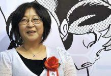 rumiko takahashi angouleme grand prix