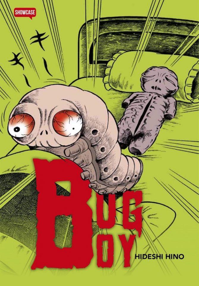 maicol mirco fumetti bug boy hideshi hino