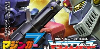 mazinger z vs. transformers manga