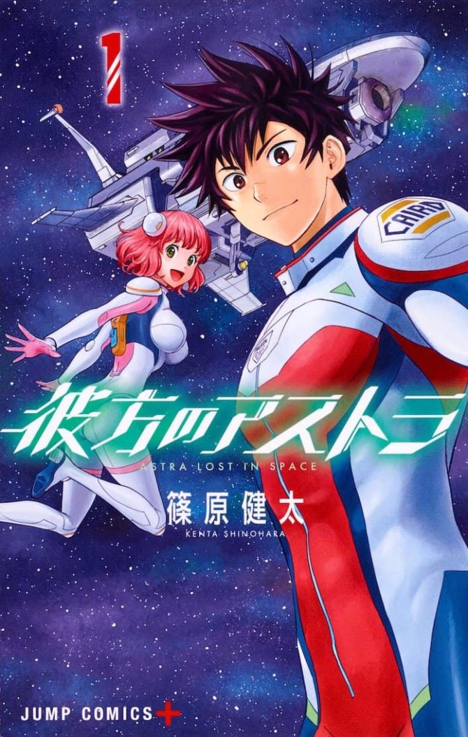 Kanata no Astra lost in space manga Taisho 2019