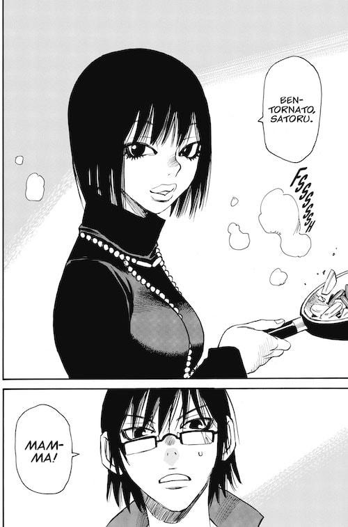 erased manga kei sanbe star comics