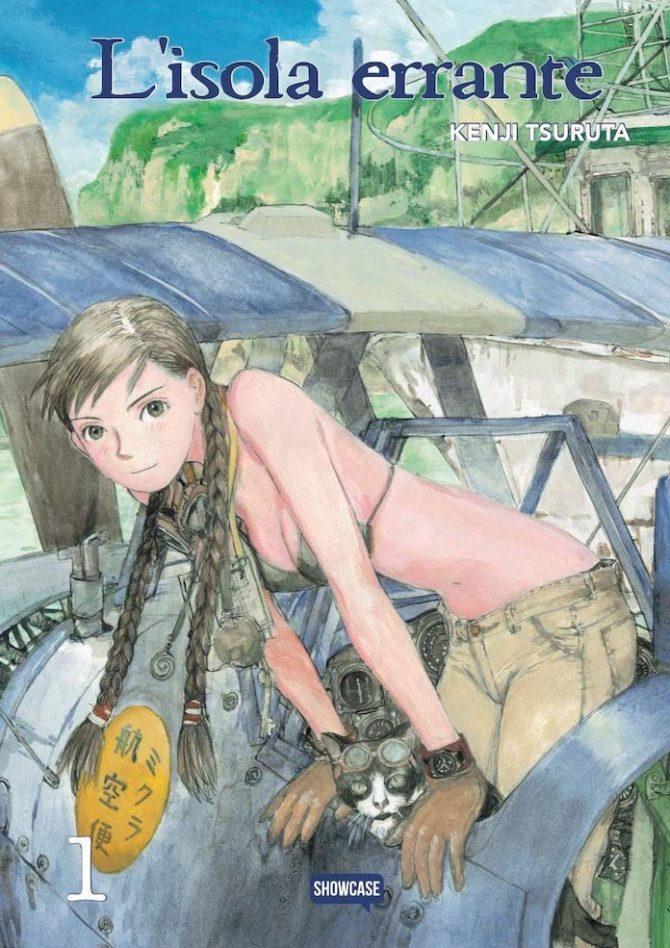 """""""L'isola errante"""", il sognante vagare di Kenji Tsuruta - Fumettologica"""