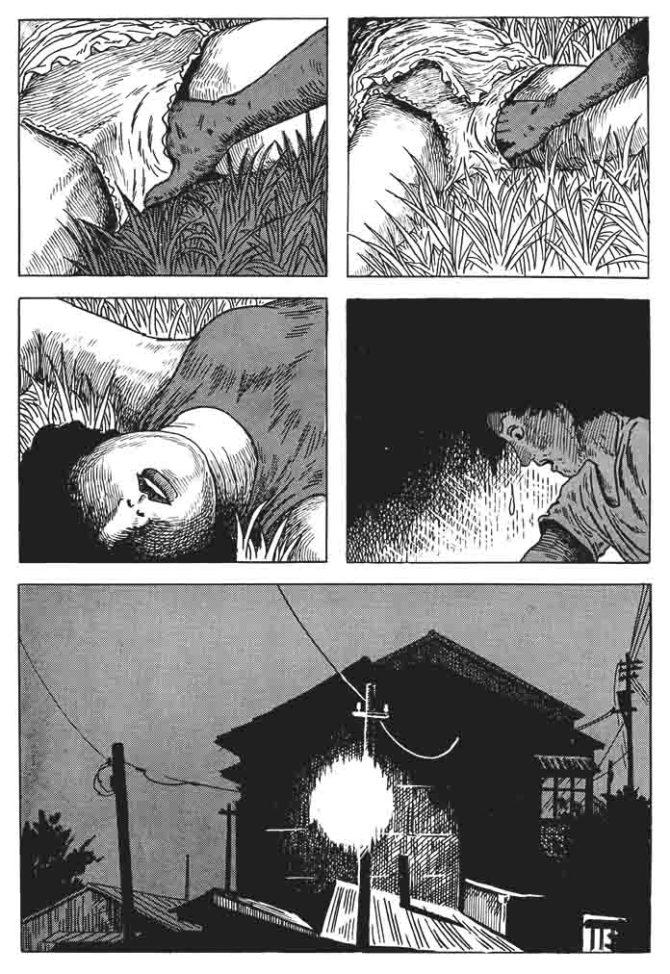 la stanza silenziosa yoshiharu tsuge manga