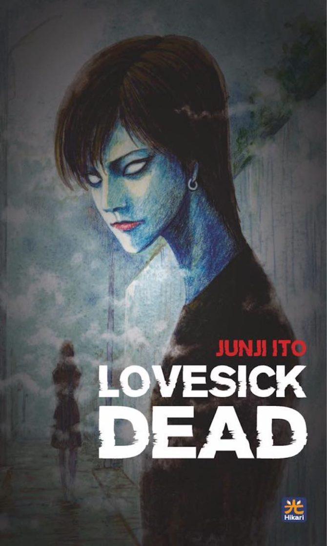 lovesick dead junji ito manga