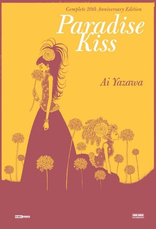 paradise kiss manga panini ai yazawa