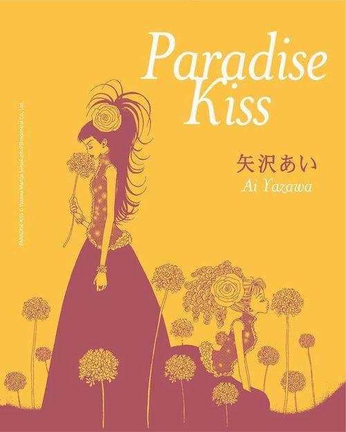 paradise kiss manga