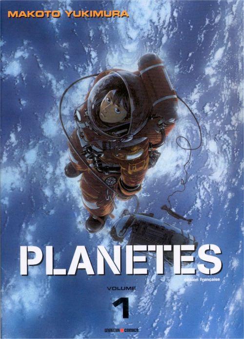 planetes manga Makoto Yukimura fumetti 1999