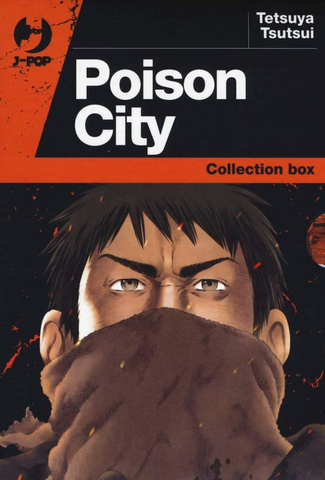 poison city tetsuya tsutsui manga jpop migliori fumetti marzo 2019